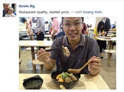 a noodle story review 8